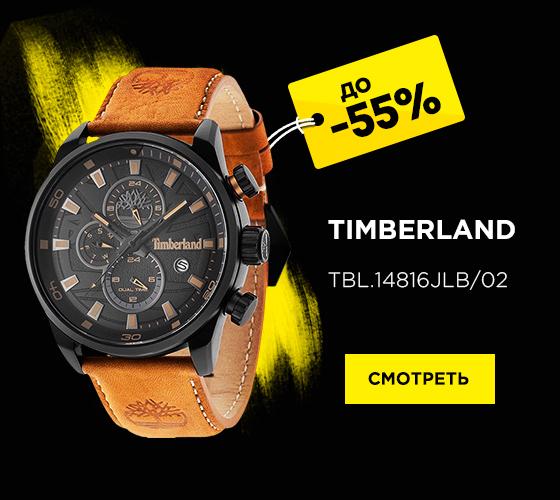 Мужские часы Timberland