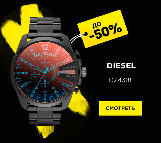 Мужские часы Diesel с хронографом